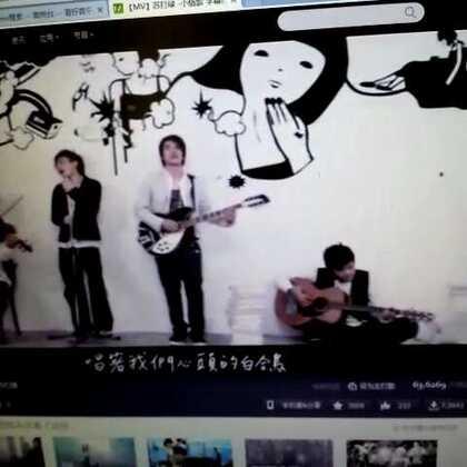 【白敬亭official美拍】14-08-06 17:57