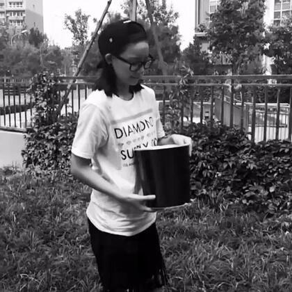 #冰桶挑战#接力@刘忻 关注帮助ALS渐冻人 @段林希 @杨紫 @杨文昊Viho 接棒