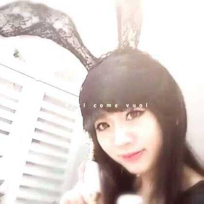 #第一届自拍世锦赛# 萌萌哒的小兔兔.😘😘😘