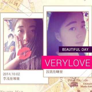 #关于我爱你#