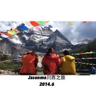 #旅行#川藏318一路风景,稻城亚丁,理塘巴塘海子山姐妹湖。#川藏线#