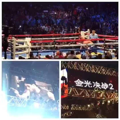 #金光决战2# 好多謝 @澳门威尼斯人 #MannyPacquiao# Great fight. @ReggieMartin Thanks bro for everything again