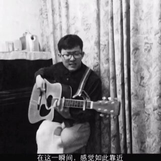 #吉他弹唱##60秒美拍##音乐##再见青春##青春再见#筷子弹琴绝对不是个容易的事。。。亏了玩过几天架子鼓。。。。