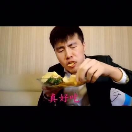 我不吃,那我就吃一口!有没有中枪的😂大家一起唱#吃货歌# 吃吧 吃吧 拼命吃 吃成一个大胖子 😍微博:@-王小强- 微信;xq_qx555#搞笑##逗比##我要上热门#