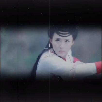 黄县水寨当家的 女汉子王昱竹 功夫杠杠的 怕了吧[哈哈] #抗倭英雄戚继光#