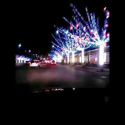#把乐带回家##在路上#大家新年快乐
