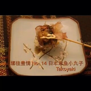 日本章鱼小丸子!Takoyaki 感谢朋友从日本带来非常珍贵的礼物,让我们𣎴岀门,就能吃到#美食#小吃!#我是吃货我自豪#😊 背景音乐:Anima---- Breathe !