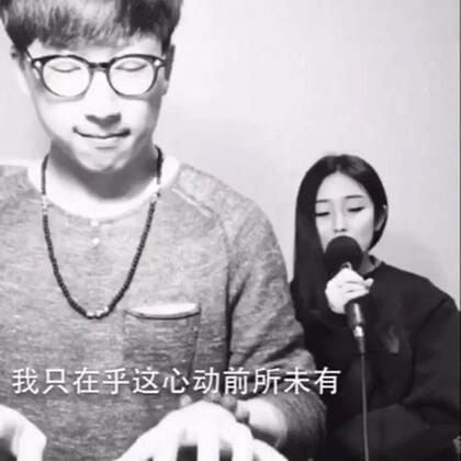 超级喜欢的一首歌!!双击有惊喜!旁边是我的好朋友!!这歌叫《最好的我》歌词棒惨了!!!我现在在北京,有在北京的小伙伴可以私信我一起拍段子哈哈哈 大家有什么好玩儿的段子也可以私信我 微博:sena大笑 #唱歌##弹唱##60秒美拍##最爱的一首歌#
