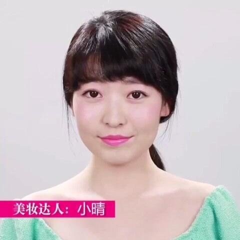 【快美妆小Q美拍】一支唇彩画全脸!灰姑娘的魔法,...