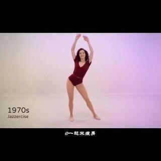 100年女性健身变化,1分钟看100年。其中有个Hula Hoop,是呼拉圈(中国称呼是音译过来的),原来是上世纪50年代流行健身方式。#时尚##瘦身#这些方式其实现在也非常实用