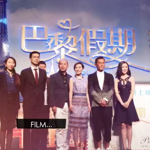【古天乐美拍】電影[巴黎假期]今天到北京來開新...