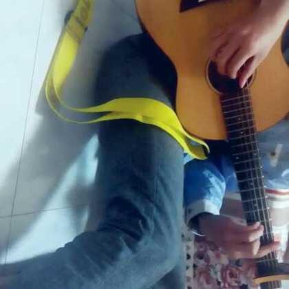以后别做朋友,朋友不能牵手~想爱你的冲动,我只能笑着带过。#音乐##你和你的木吉他#
