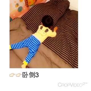 😪小小叮生病😷了 状态一直很好💗小小叮第一次跳舞💃跳这么长时间 好棒👍#宝宝#晚饭后到睡觉前的#小小美好#💗