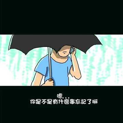 【huahua嘩嘩美拍】15-05-16 23:09