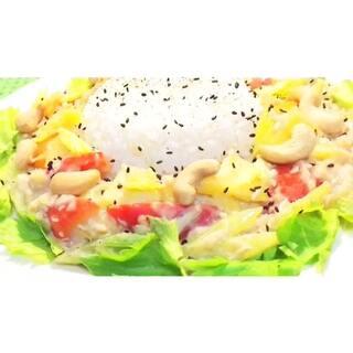 #今天吃什么#就吃菠萝鸡饭。在这饭里感觉菠萝酵素的威力吧,窝把鸡胸切片加了菠萝最后鸡肉都成肉茸了。这个饭最适合消化不是很好又需要吃些蛋白的老人和宝宝,把配料切小或打碎就可以。淀粉可以不加。#美食#就是这么随心🍒🍇🍓@美食频道官方号 🌹🍀🌷歌:许一鸣、萧敬腾翻唱的魂断蓝桥。