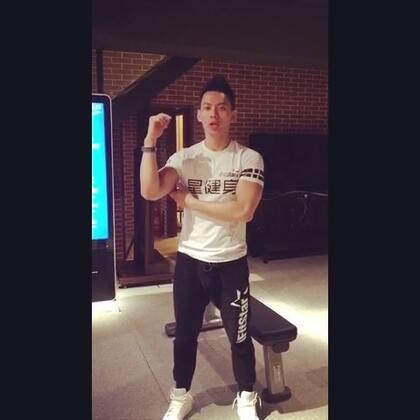 #ifitstar星健身#明星教練馬克,今天教大家消除手臂贅肉,讓你的掰掰袖和你說拜拜,動起來吧