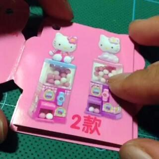 #创意小课堂#KT猫售糖机