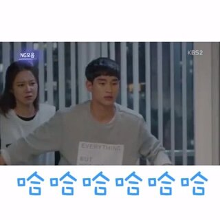 #在韩国超火的视频#134 被孔女神的极端撒娇发笑了的金秀贤。孔孝真逗比啊😂😂#金秀贤##搞笑##我要上热门#@美拍小助手