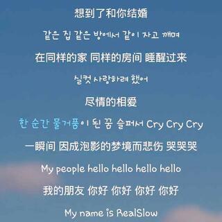 #推荐一首歌给我#我的朋友👬👬。