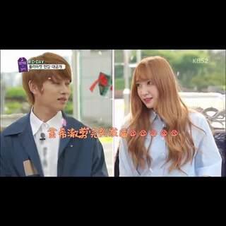 #当前韩国热门视频#131 EXID的哈妮太可爱了,有没有?原来长头发的金希澈剪完头发变男神后。。怎么就让你这么着迷呢?还害羞起来了😃😃😃#男神#