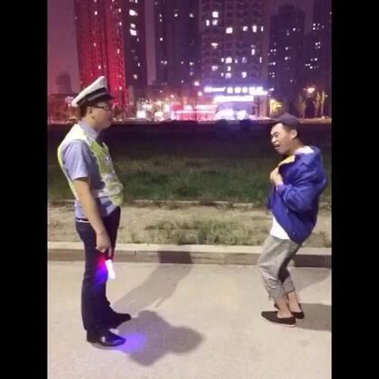 交警与赵四儿