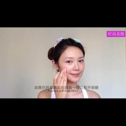#时尚##化妆#教你打造素颜超自然裸裝!😊💘💘