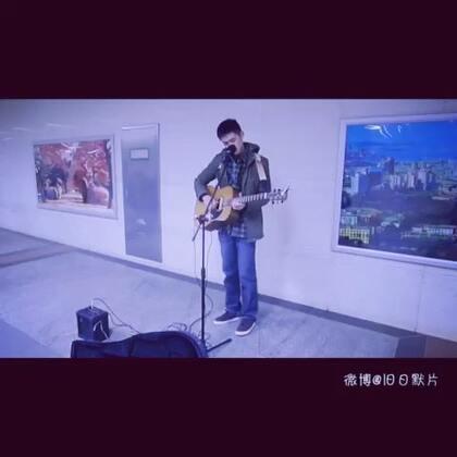弹唱张玮玮的《米店》,2014年3月南大地下通道 #音乐##吉他##唱歌##街头音乐#