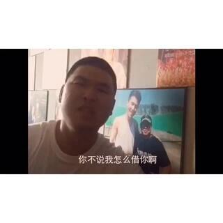 #美拍搞笑新人王#