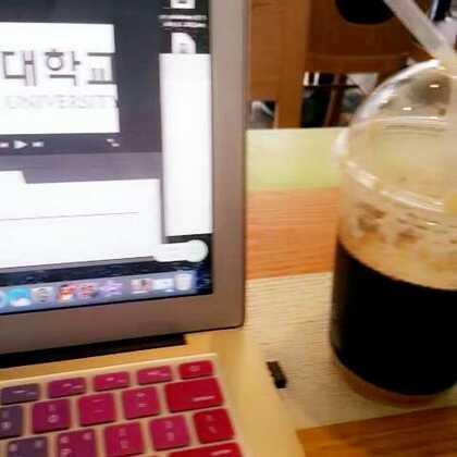 作业和咖啡更配哦😉