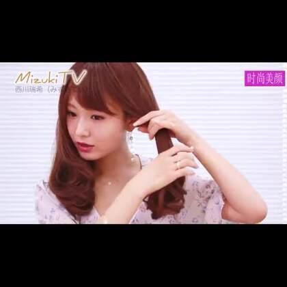 #美妆时尚##盘发教程#日系可爱学生发型教程!😊💘💘