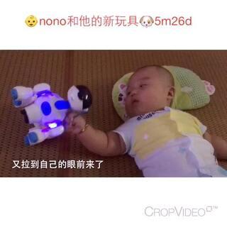 #宝宝#和新玩具狗狗很愉快的玩耍😁#superbaby#