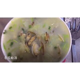 看封面是蛤汤,其实主食是卷饼😜#美食##今天吃什么#