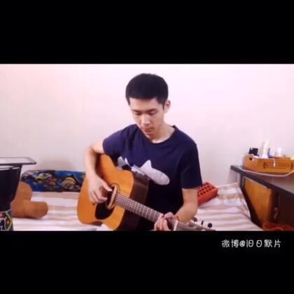 弹唱 张学友 《她来听我的演唱会》#音乐##唱歌##吉他##一人一句张学友#