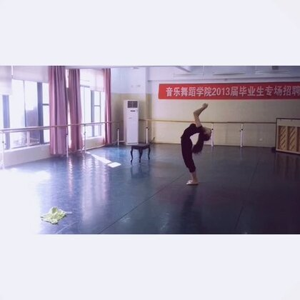 请安静的看我跳舞✨#60秒美拍#