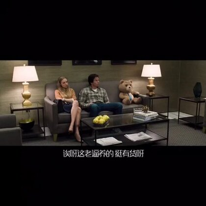 #敬方大电影#恶搞配音之《泰迪熊》第二集[嘻嘻]喜欢我的可以加我微信哦408968225