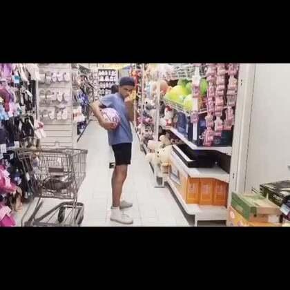 如何开心并做自己地逛超市