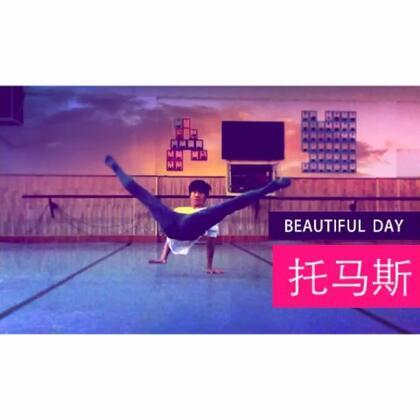 #舞蹈#留住美好....!