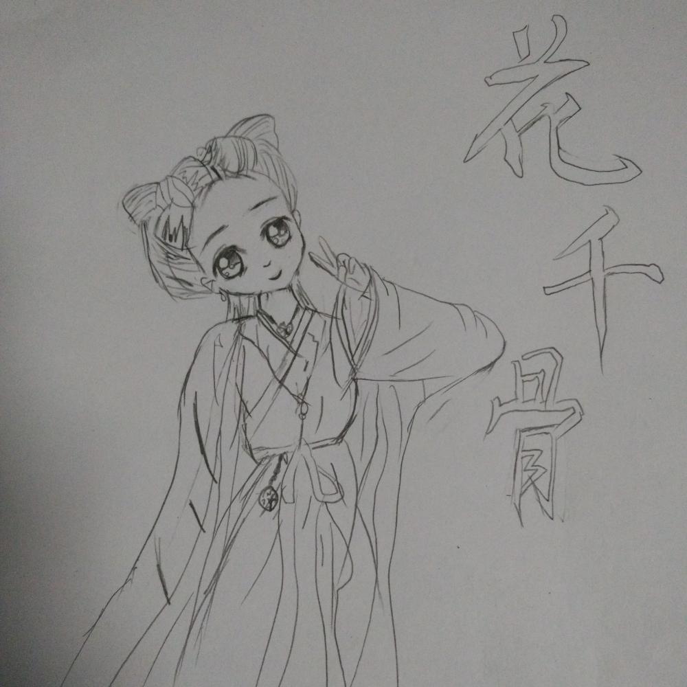 简笔画 手绘 素描 线稿 1000_1000