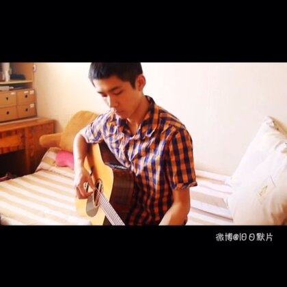 弹唱 GALA乐队《骊歌》#唱歌##吉他##音乐#
