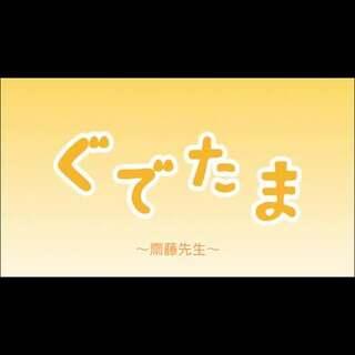 #懒蛋蛋#小剧场 第67话 ✨