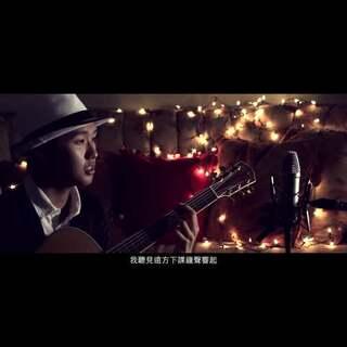 田馥甄【小幸運】吉他翻唱 - 汪定中 Dean Wang Cover 第一次翻唱Hebe的歌,很喜歡這首新的電影主題曲。這次用吉他伴奏,後半段有加入一些和聲跟淡淡的大提琴,希望你們會喜歡!