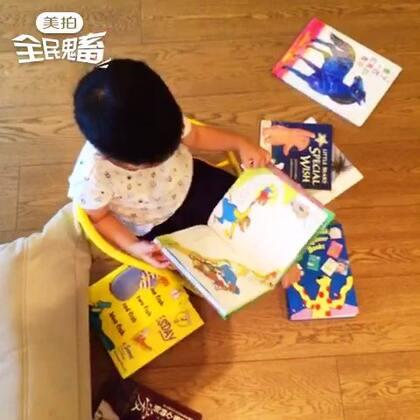 下雨天 读书天 📚#寶寶#