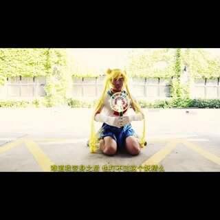 #搞笑# 黄瓜少女 觉醒😘 这是一部科幻少女神话剧 微博:-王小强- (5毛特效: @王建军_Ice )