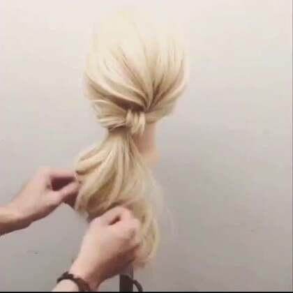 #美妆时尚##盘发教程#超级简单的花式低马尾辫教程。😊💘