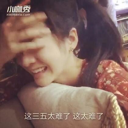 【张雪迎Sophie美拍】15-08-16 20:07
