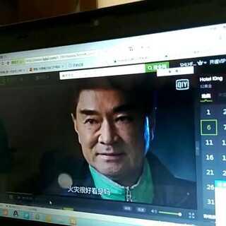 #酒店之王#误会大书的封面😊