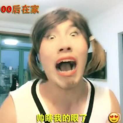 #搞笑# 现在小学生追星都很疯狂,不同年代追星是什么样的 #追星大PK# 小强微信:wxq176688 小强微博:http://weibo.com/vnice0201
