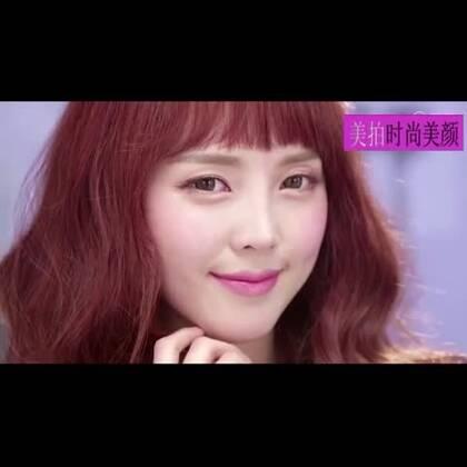 #美妆时尚##化妆#pony*教你韩国首尔女生大爱的童颜妆,get起来!😍😍