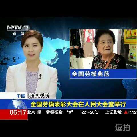 【只有我是老佛爷美拍】我上新闻联播了#直播吃月饼##变...
