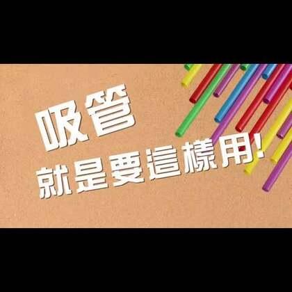 16-01-03 08:52转发的美拍视频